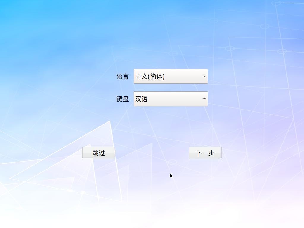 VirtualBox_中标普华 Linux 桌面_19_12_2017_12_48_13