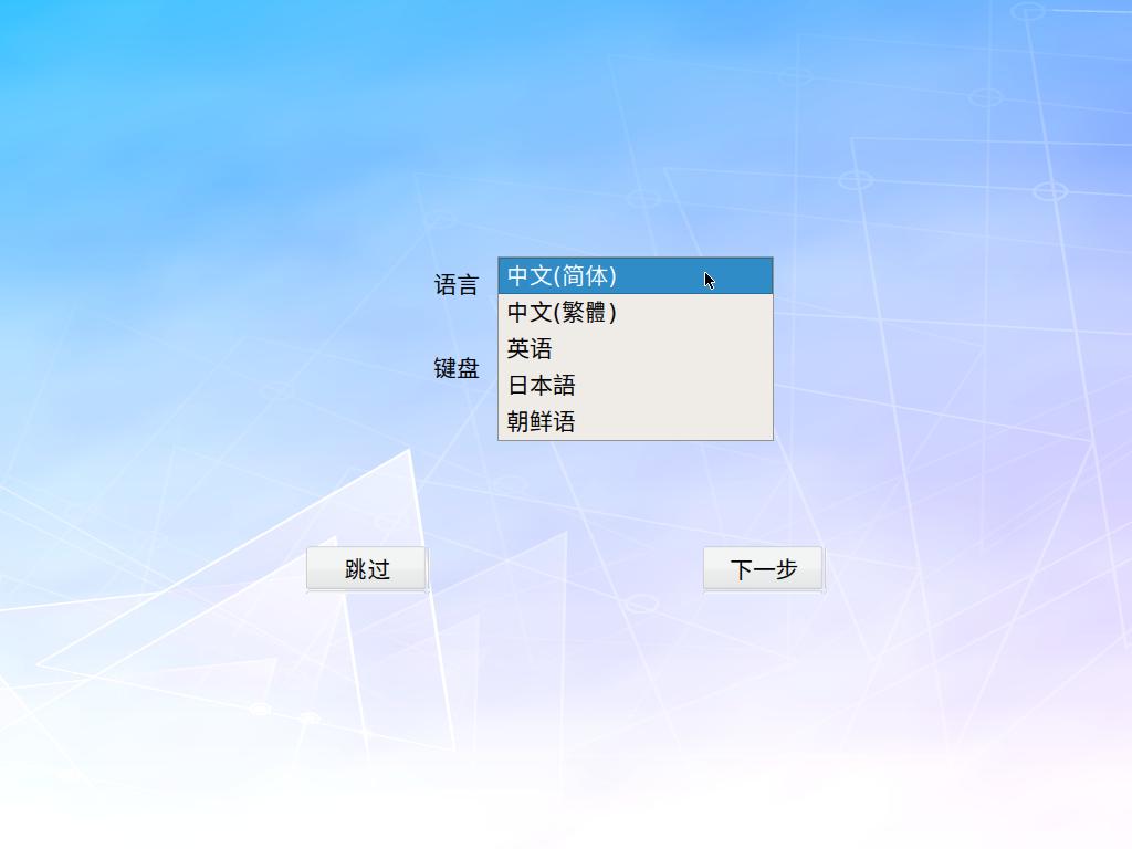 VirtualBox_中标普华 Linux 桌面_19_12_2017_12_48_21