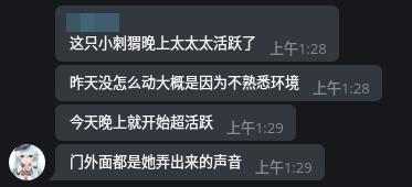 2018-04-08 11-29-01 的螢幕擷圖