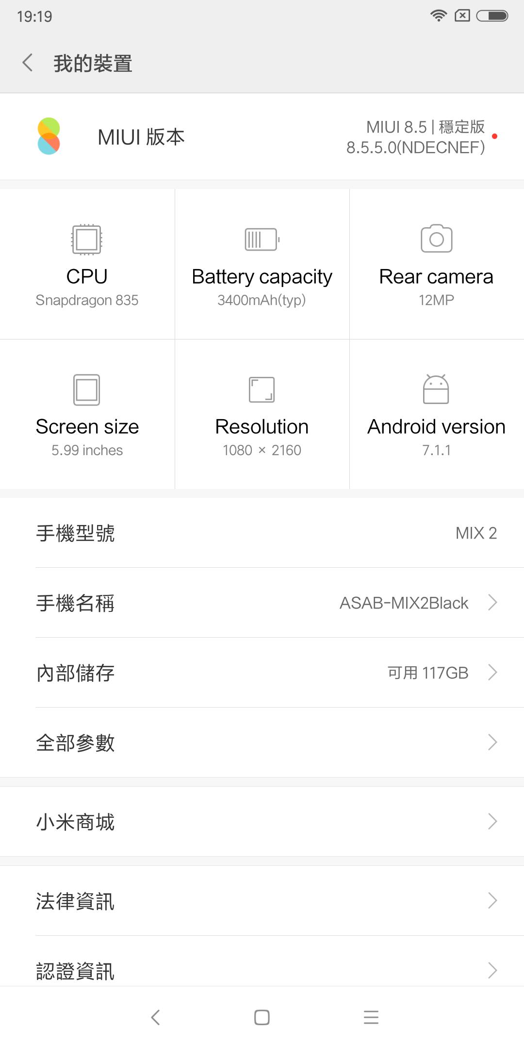 Screenshot_2018-04-11-19-19-30-470_com.android.settings