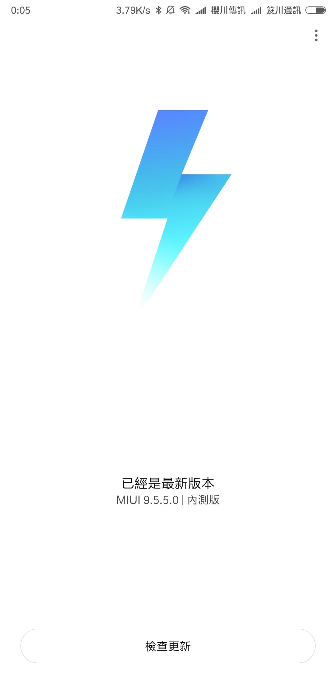 Screenshot_2018-04-15-00-05-09-864_com.android.updater
