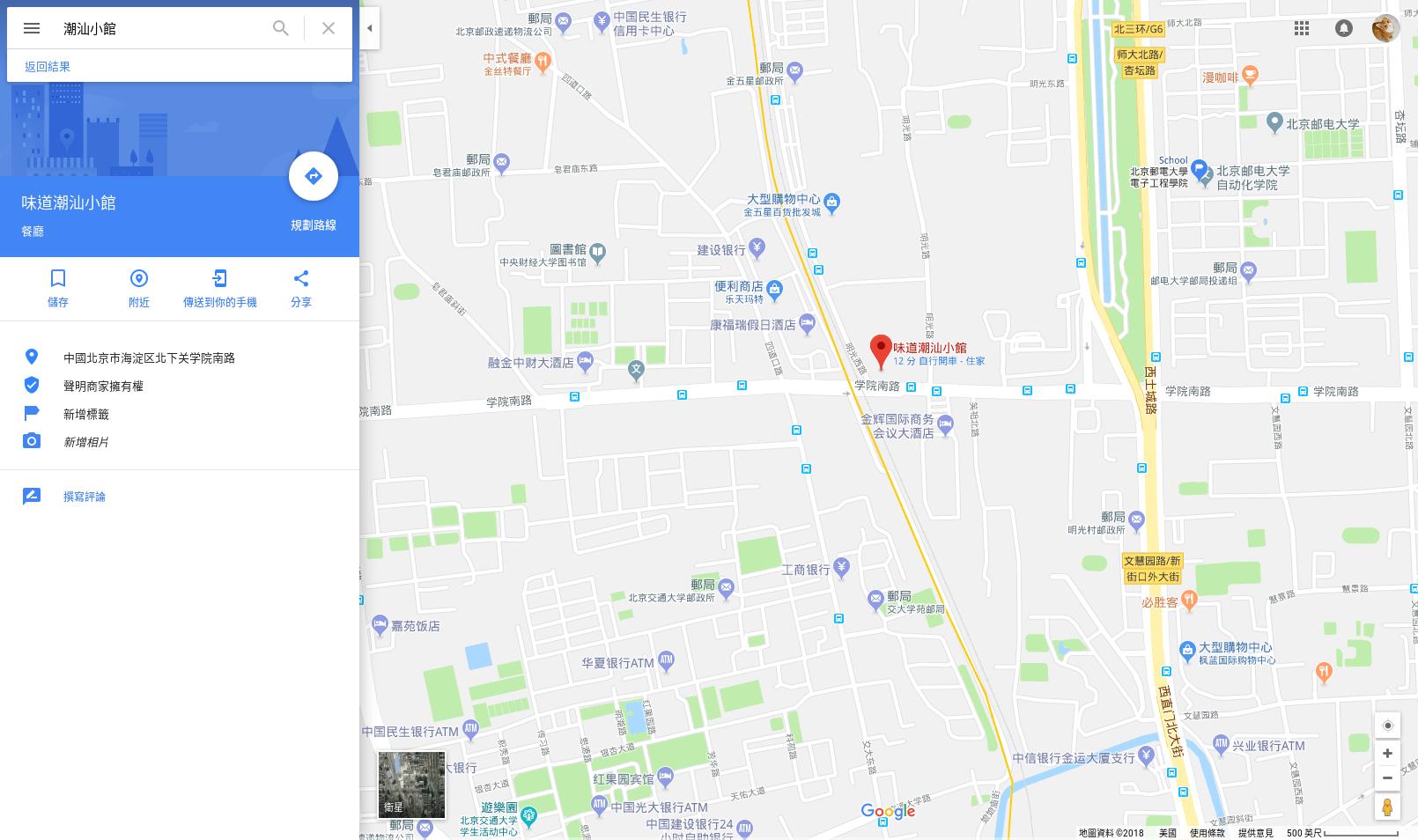 Screenshot-2018-6-5 Google Maps